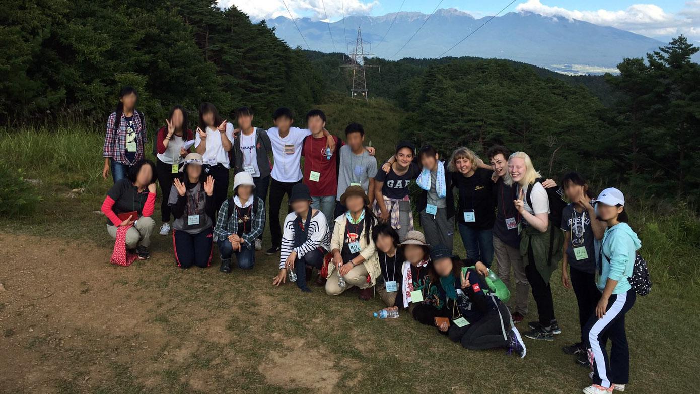 AFS Takato Camp