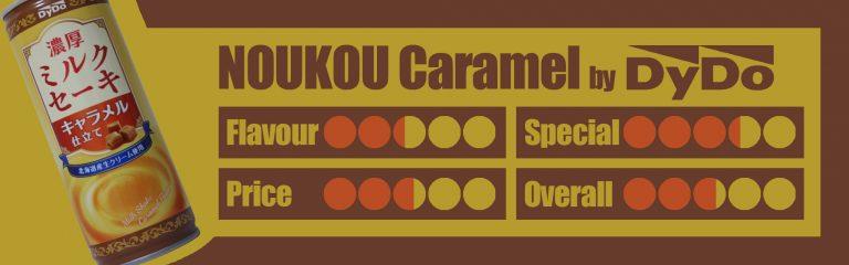 nokou-caramel