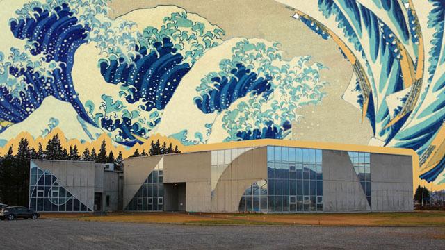 #17 Ukiyo-e Museum