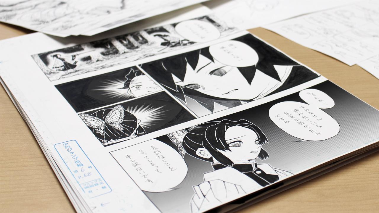 Publishing Manga | Shonen Jump