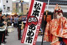 Matsumoto Ameichi