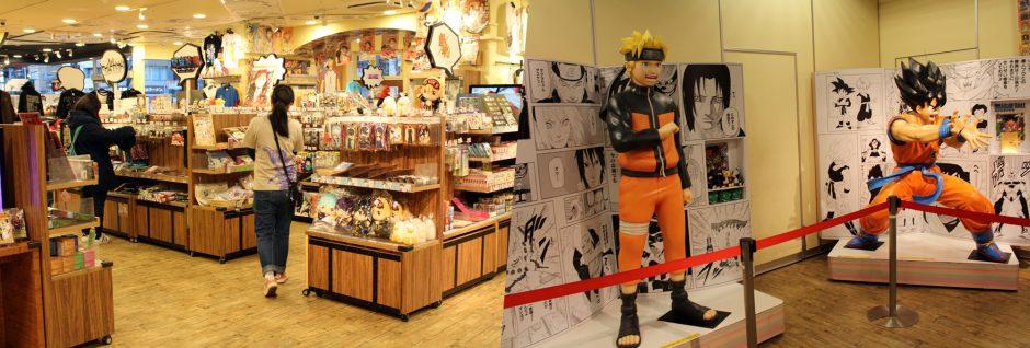 Jump Shop in Tokyo – publishing manga