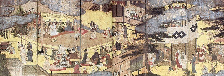 Okuni Kabuki-zu Byōb