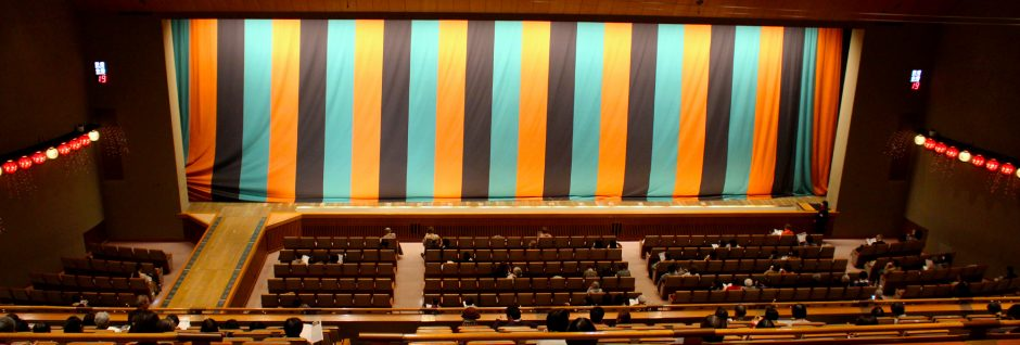 A Kabuki stage with curtain and hanamichi