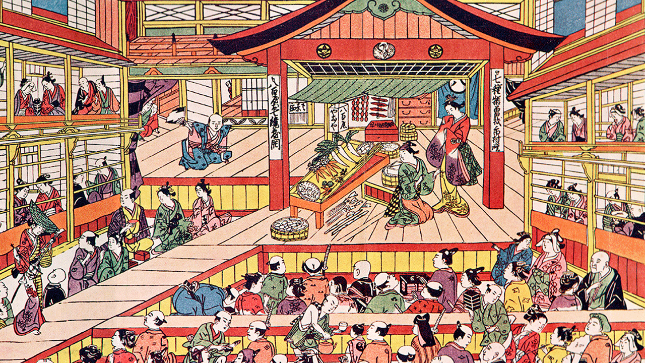 #26 Kabuki