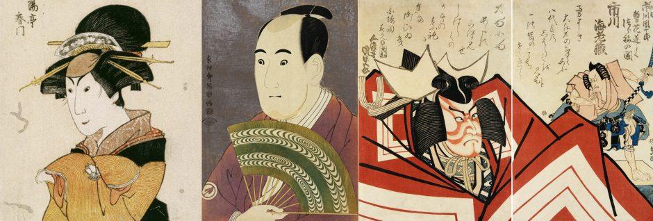 kabuki theatre ukiyo-e