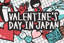 Valentine's Day in Japan