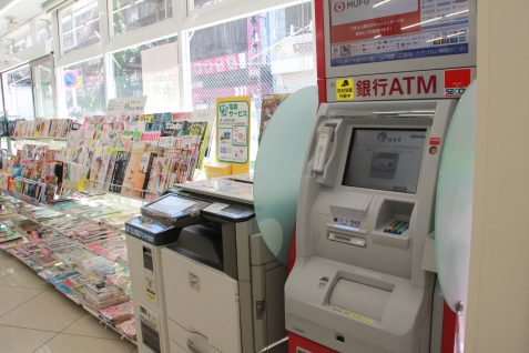 ATM and Copy Maschine at a FamilyMart