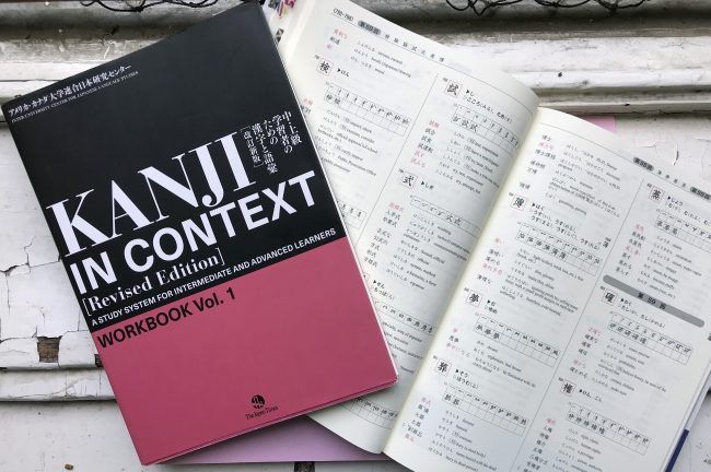 Kanji in Context Revised Edition + Workbook