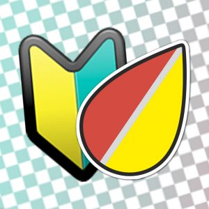 Japanese Emoji – Beginner Driver