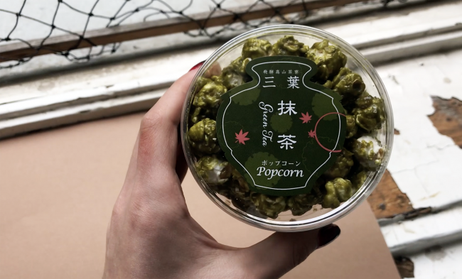 Matcha Popcorn  – Japanese Candy