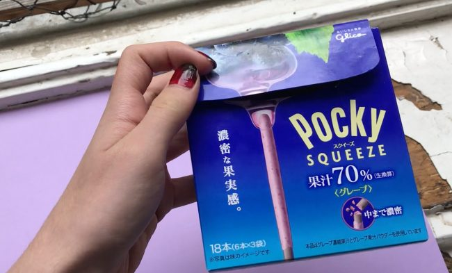 Pocky Squeeze Grape – Japanese Candy